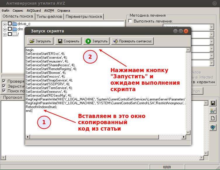 Выделение_073