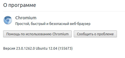 chromium 23