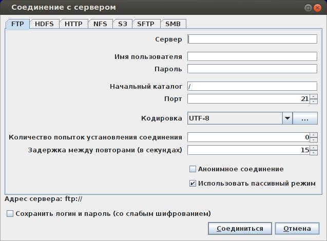 Соединение с сервером_218