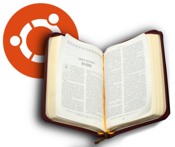 Библия в Убунту