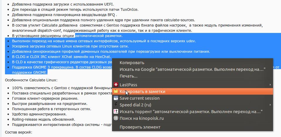 Снимок экрана от 2013-04-21 23:07:12