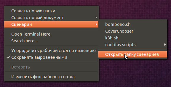 Снимок экрана от 2013-04-25 00:05:54