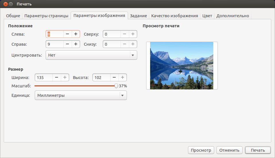 Печать_010