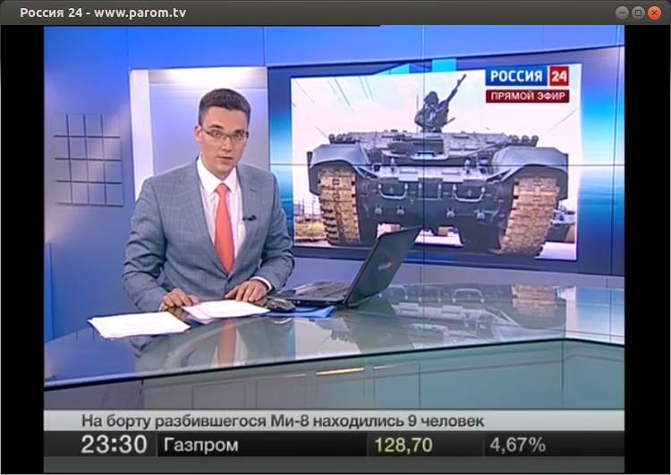 Россия 24 - www.parom.tv_366