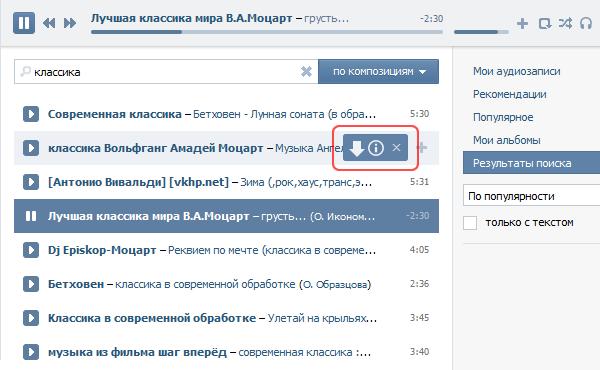 vkontakte.ru_ru