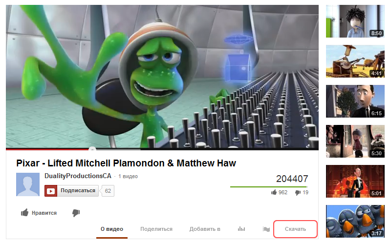 youtube.com_ru