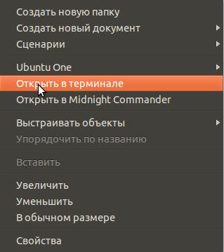 Снимок экрана от 2013-06-21 16:46:49