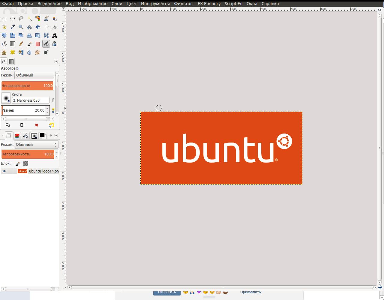 [ubuntu-logo14] (импортировано)-1.0 (Цвета RGB, 1 слой) 540x243 – GIMP_401