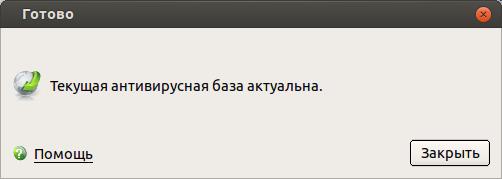 Готово_462