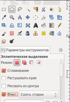 Как сделать текст ровно по центру фотошоп