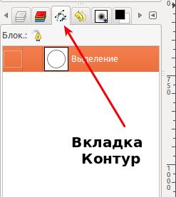 Выделение_572