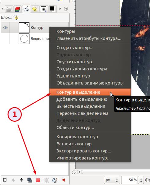 Снимок экрана от 2013-08-08 00:01:58
