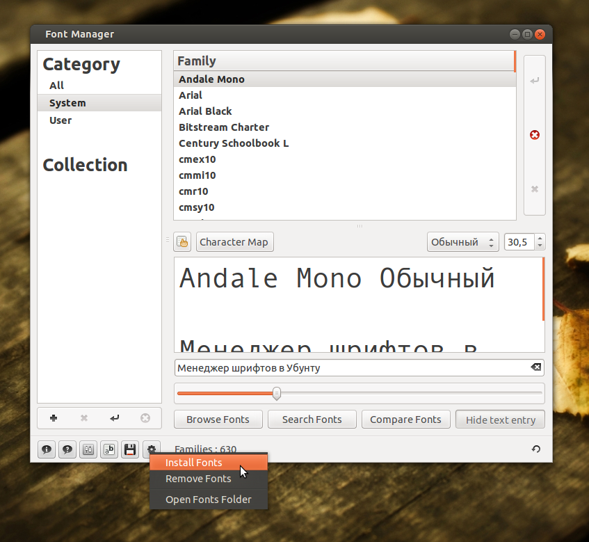Снимок экрана от 2013-09-01 00:02:45