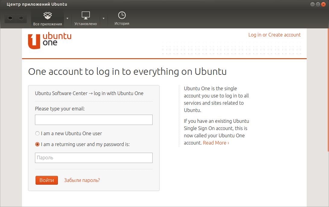 Центр приложений Ubuntu_652