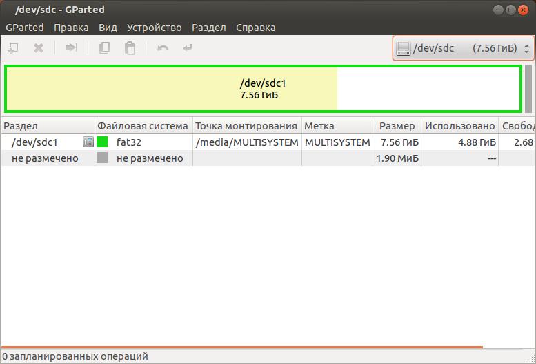 -dev-sdc - GParted_634