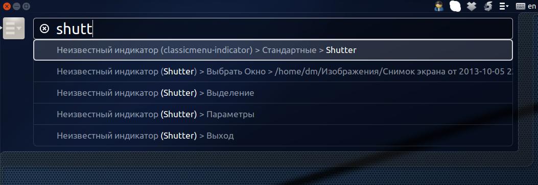 Снимок экрана от 2013-10-05 22:38:40