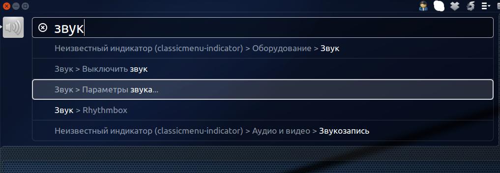 Снимок экрана от 2013-10-05 23:48:48