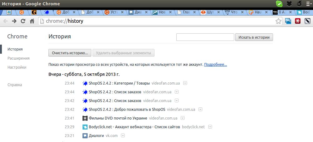 Снимок экрана от 2013-10-06 00:19:17