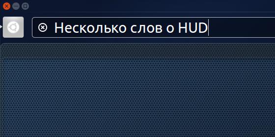 Снимок экрана от 2013-10-06 00:40:48