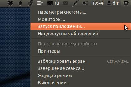 Снимок экрана от 2013-10-09 19:44:34
