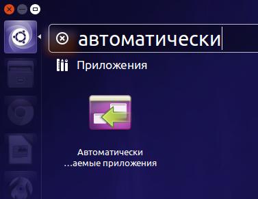 Снимок экрана от 2013-10-10 01:01:34