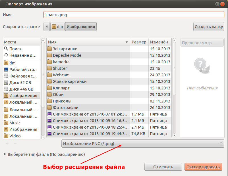 Экспорт изображения_096