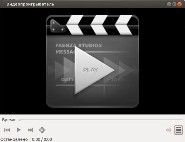 Видеопроигрыватель_125