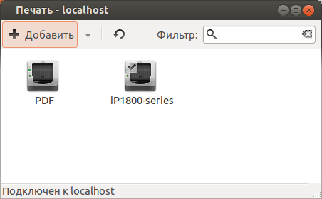 Печать - localhost_117