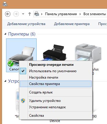 Скриншот 2013-12-03 15.07.30