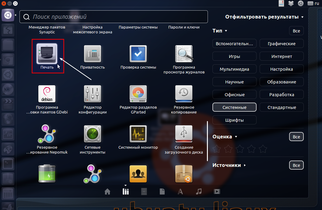Снимок экрана от 2013-12-23 21:24:31