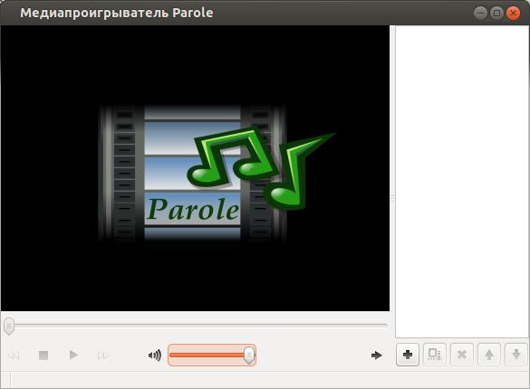 Медиапроигрыватель Parole_134