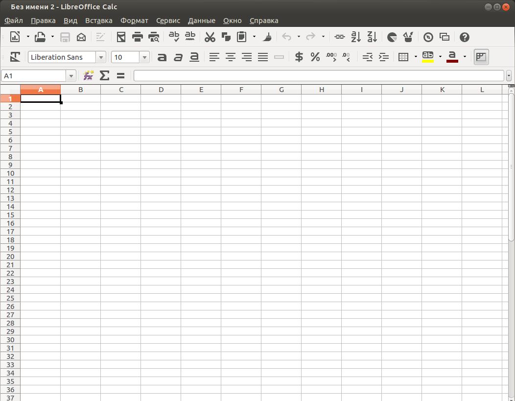 Без имени 2 - LibreOffice Calc_203