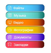 Выделение_190
