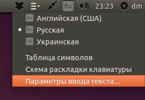 Снимок экрана от 2014-04-28 23:23:22