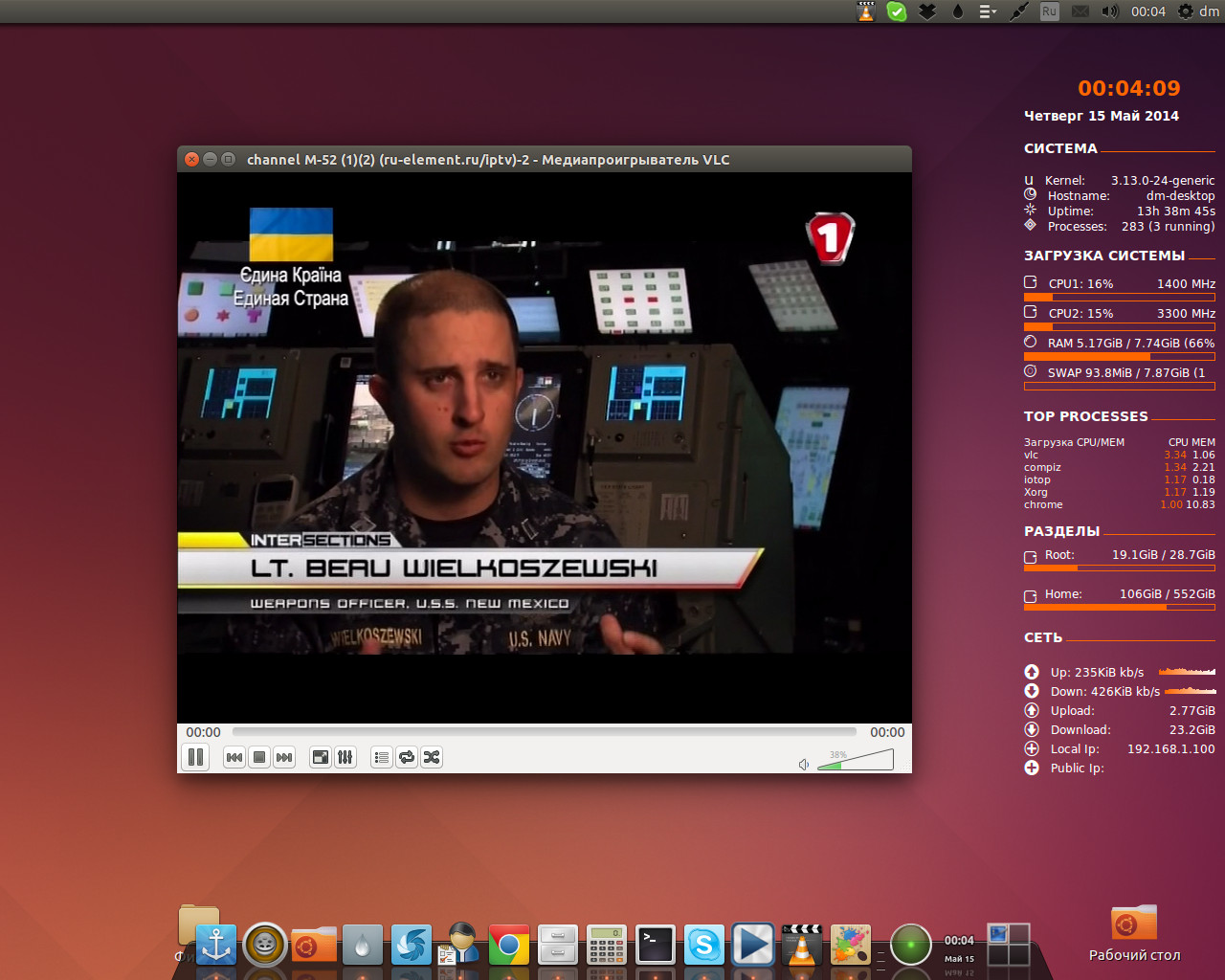 iptv vlc ubuntu