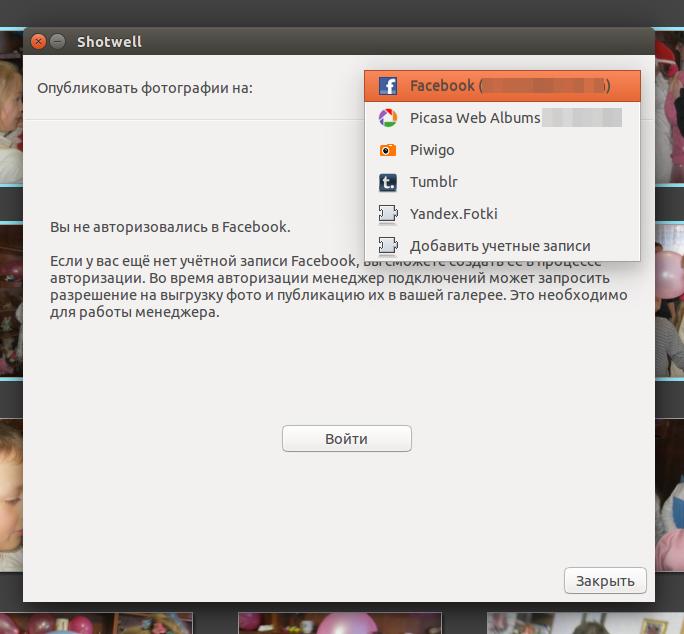 Снимок экрана от 2014-05-29 23:48:08