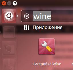 Снимок экрана от 2014-08-03 22:27:11