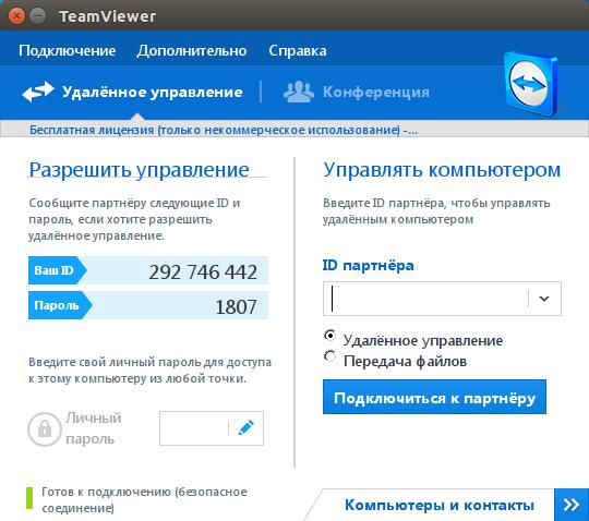 TeamViewer в Убунту 14.04