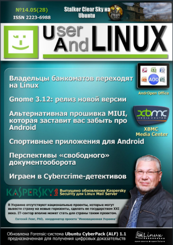 UserAndLINUX