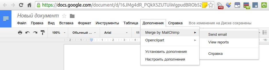Снимок экрана от 2014-06-21 02:30:39
