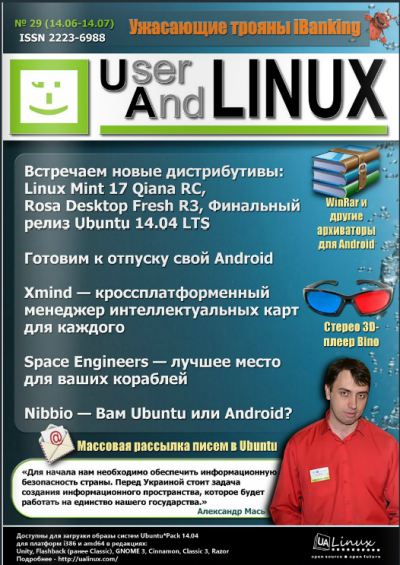 user and linux