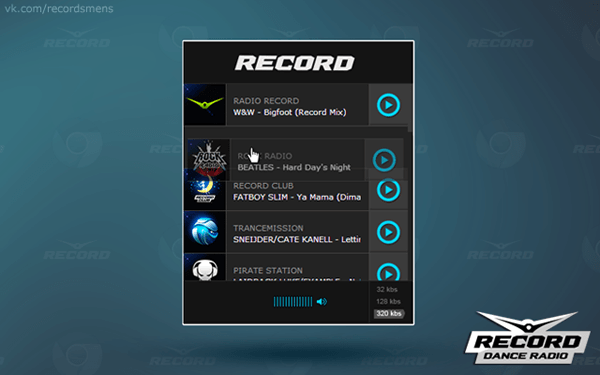 record-2