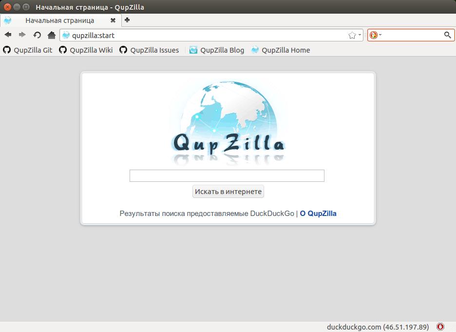 Начальная страница - QupZilla_010