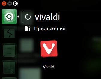 Снимок экрана от 2015-02-11 17:30:19