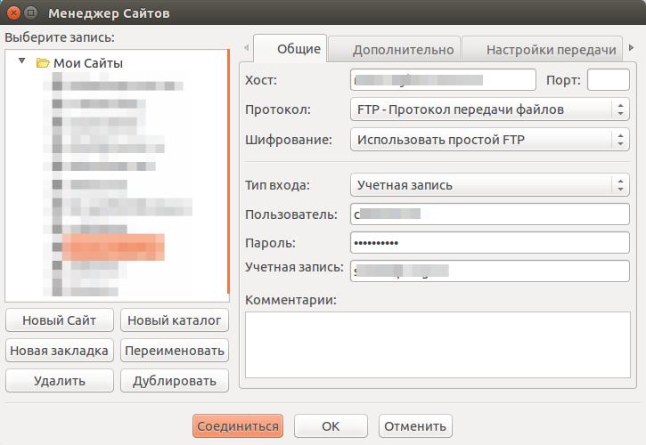Менеджер Сайтов_213