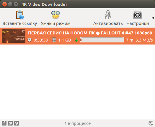 4K Video Downloader_394