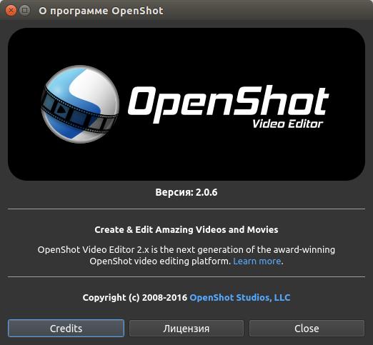 О программе OpenShot_463