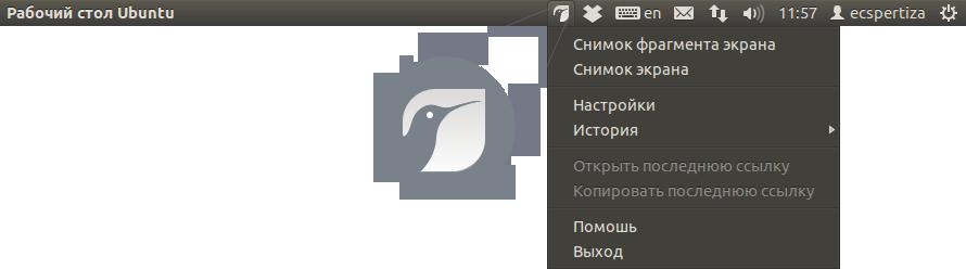 tour-toolbar-linux