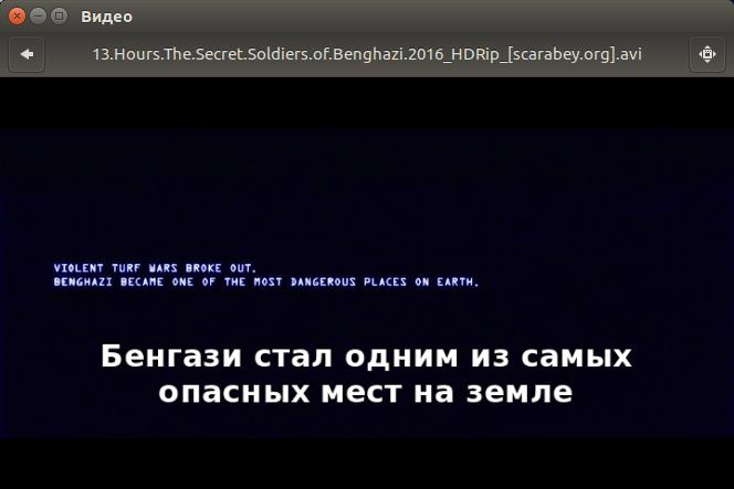 Изменяем кодировку Gedit в Ubuntu 16.04