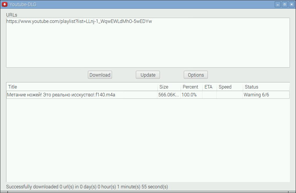 Download Youtube Playlist Videos Ubuntu